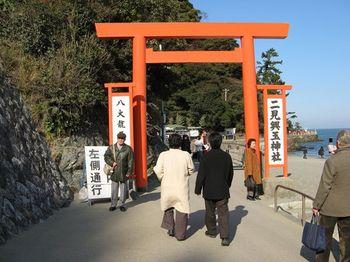 2009_0106初詣 お伊勢参り0015_R.JPG