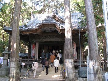 2009_0106初詣 お伊勢参り0073_R.JPG