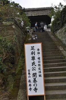 2011_1103北鎌倉散策0076_R.JPG